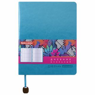 BRAUBERG / Diary ORIGINAL 1-11 grade 48 sheets, leatherette cover (light), thermal embossing, turquoise