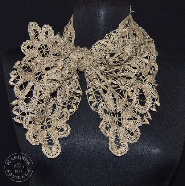 Scarf French women's lace С2624