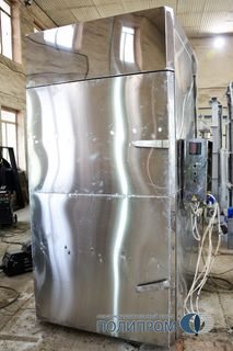 Thermodymium chamber KVK-300