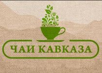 Ltd Chai Kavkaza