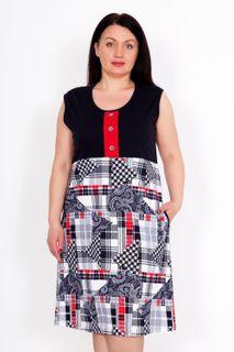 Dress Ramina Art. 5134