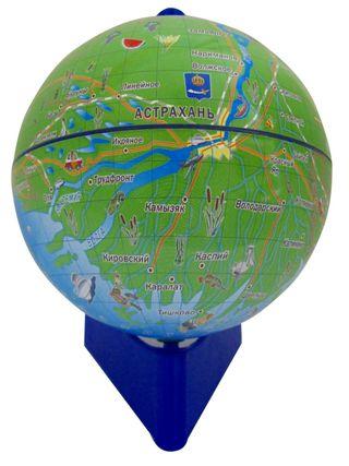 Gift globe Astrakhan region