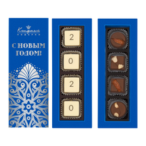 Congratulations 08/1 small Gift set: chocolate, chocolate candy 'Assorted' 70g