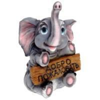 """Remeko / Decorative garden figure """"Baby elephant with a"""" Welcome """"sign L23W23H37,5cm"""