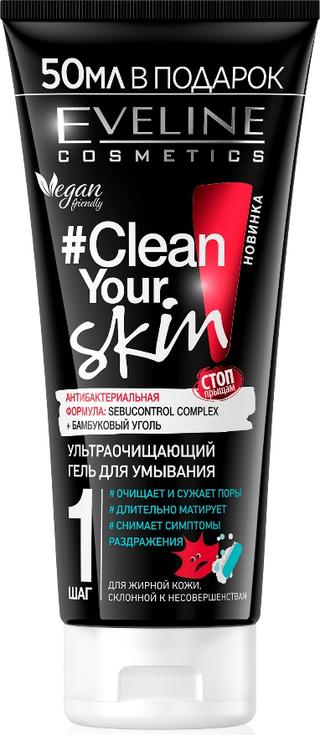 Sos ultraeasy peeling the price series clean your skin, Nivea, 100 ml
